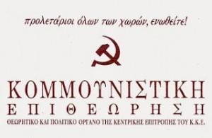 komep_logo