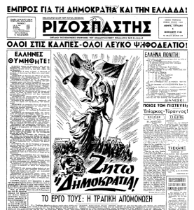 1946-apoxi