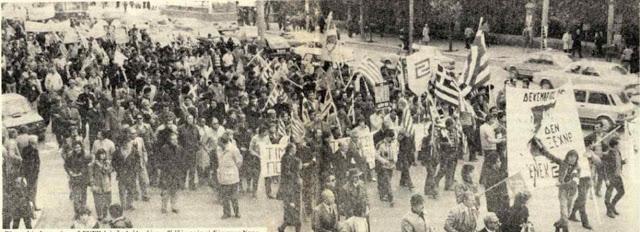 «Χιλιάδες εθνικιστές» κοκορεύονται ηλεκτρονικά οι χρυσαυγίτες όταν μαζεύουν τους γνωστούς 150 περιφερόμενους σε «εγκαίνια» κλπ. Προηγούμενοι νεοναζί, σαν του ΕΝΕΚ, ακόμα αναρτούν αντίζηλα δικές τους ογκωδέστερες φωτό, σαν από του «μακρυγιάννη» 1981, παρακαλώ!..