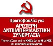 Poster_PAAS.png1