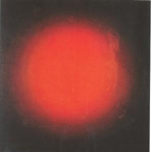 Ιβάν Κλιούν-Κόκκινο Φως