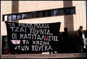 kypros-1