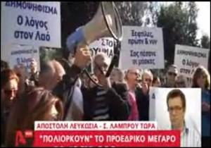 kypros-4
