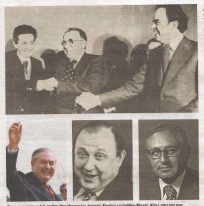 Πάνω, οι ηγέτες των Κ.Κ. Ιταλίας(Μπερλινγκουέρ), Ισπανίας (Καρίγιο) και Γαλλίας (Μαρσέ). Κάτω, τρεις από τος πρωταγωνιστές της σύσκεψης του 1975 (Κάλαχαν, Γκένσερ, Κίσινγκερ)