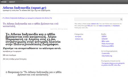 125428-arkheio_lepses