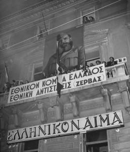 1946-zervas