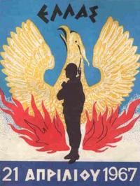 21april1967