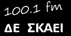 antiskai-logo_black