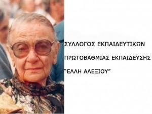 _big_0966903001335893980