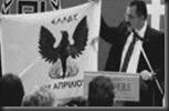 Βουλευτής της Χρυσής Αυγής σηκώνει τη σημαία της χούντας!