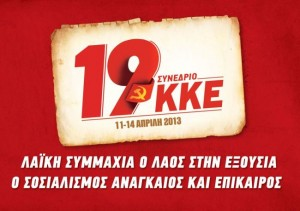 kke-synedrio19