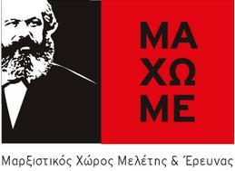 maxome-logo