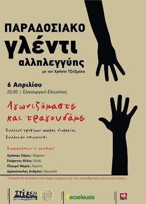poster_panou