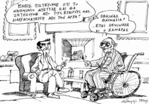 Σκίτσο του Α. Πετρουλάκη