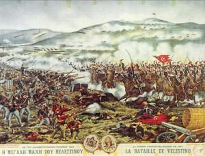 1897Velestino