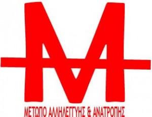 5--logo-w-2