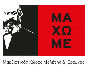 Official-MAXOME-300x240