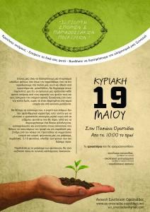 flyer+keimeno
