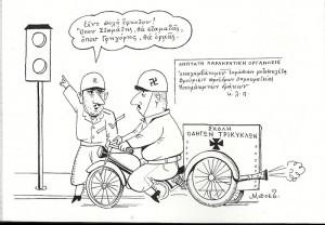 lambrakis-2