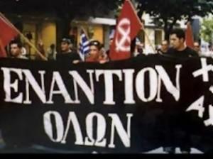 neonazistiko-komma-i-xrysi-avgi-1-315x236