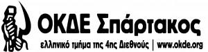 okde_s_logo