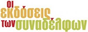 synadelfon_logo