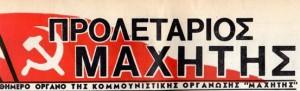 maxitis-1