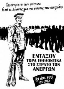anergia-530x730