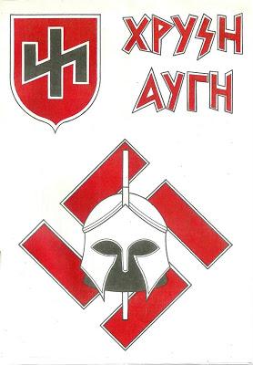 xa 1986 swastika