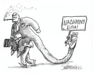 Σκίτσο:Παπαγεωργίου Βασίλης