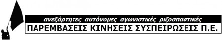 91011a1-450x81
