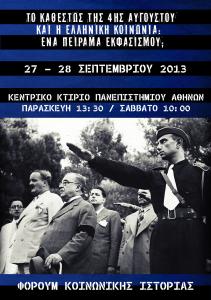 forum_poster