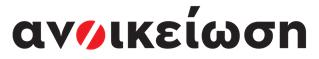 anoikeiosi-logo-big