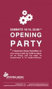 elk-opening-party941