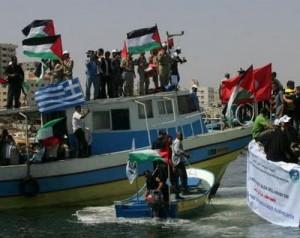 gaza ship