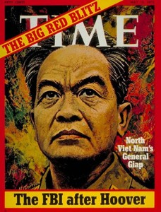 giap_time
