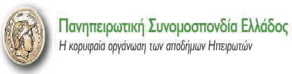 _logo pan