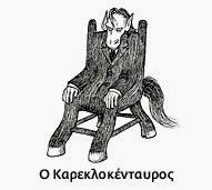 KAREKLOKENTAYROS