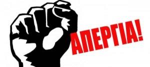 apergia-450x202