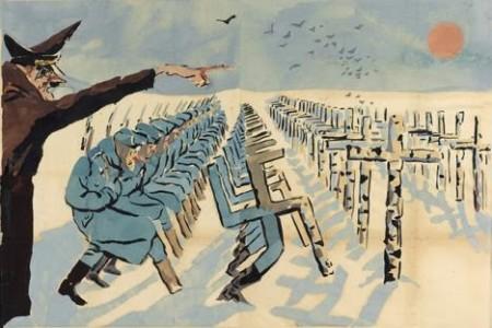 ναζι nazi