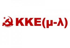 kke m-l