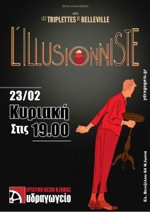 Illusionniste_low