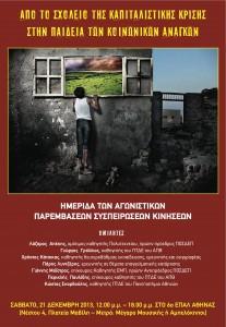afisa Hmeridas-2