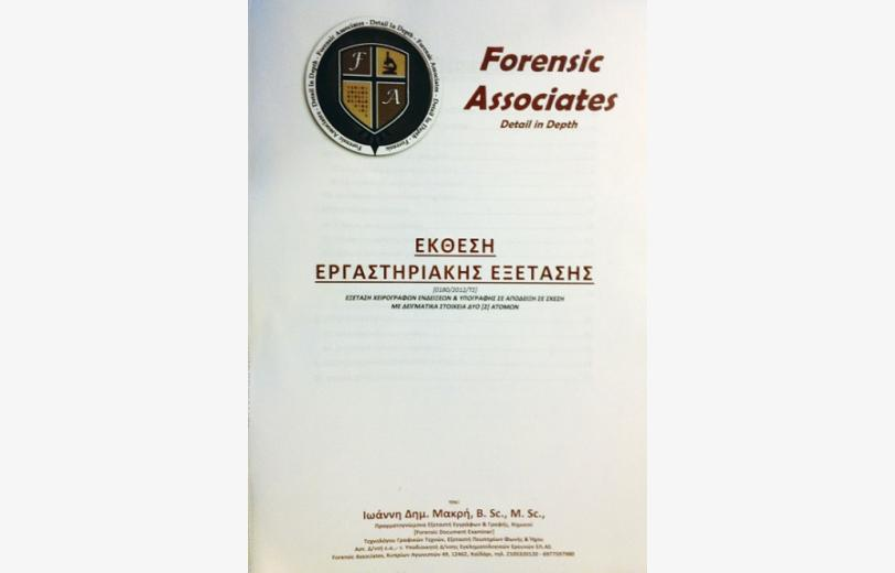 forensicassociates