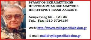 image0029-300x133