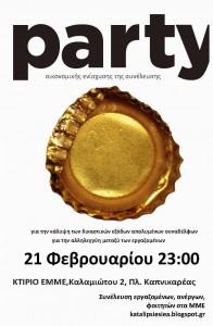 partynew