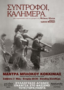 NEO_TELIKO_KOKKINIA_kalhmera