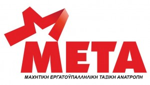 meta1