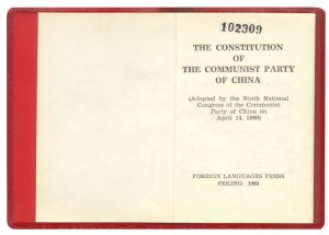 Constitution-1969-page-1-big-300x215
