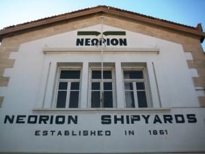 Neorio-Shipyards-300x225